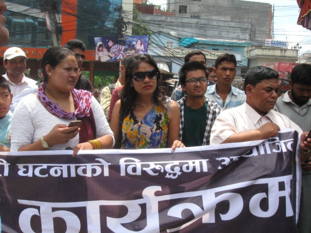 National movement against women's violence